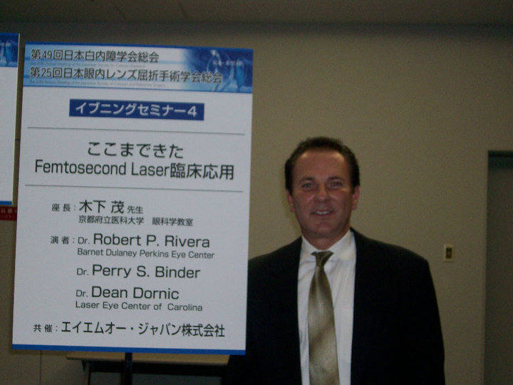 Dr. Dornic lecturing in Osaka Japan.